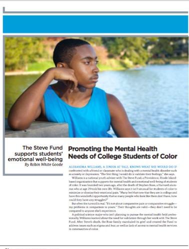 Black Enterprise Magazine reports on the Steve Fund